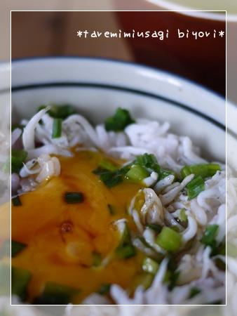 卵かけご飯4