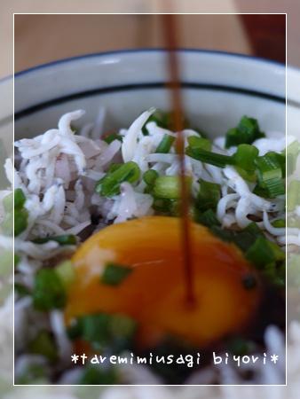 卵かけご飯2
