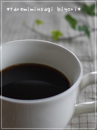 カップインコーヒー1