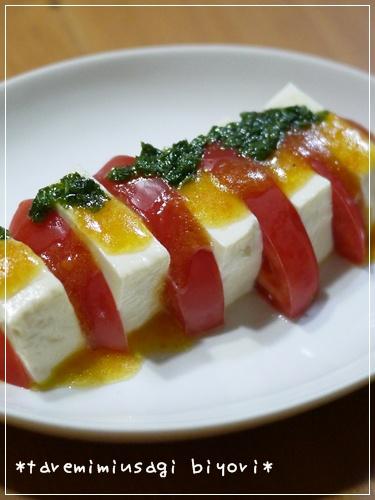 ジョジョのサラダ2
