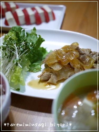 ジョジョのサラダ1