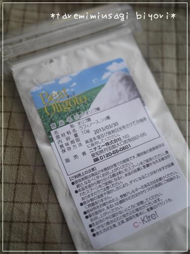 オリゴ糖5