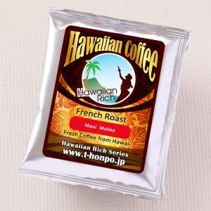 ハワイアンリッチコーヒー5