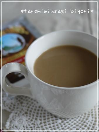 ハワイアンリッチコーヒー4