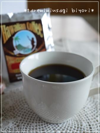 ハワイアンリッチコーヒー3