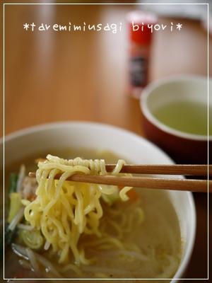 味噌ラーメン2