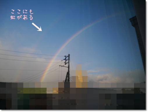 Double Rainbow1