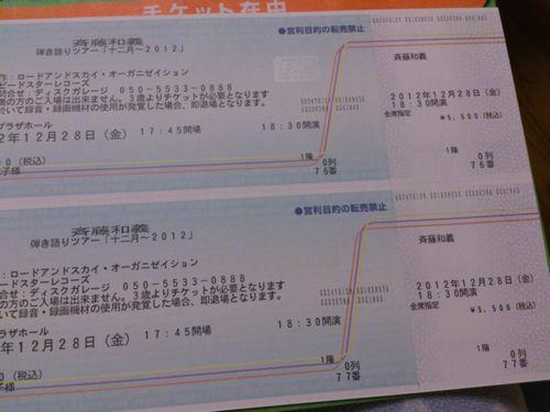 6_20121227223829.jpg