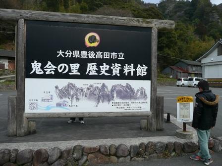 無明橋37