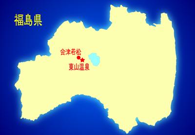 fukushima-higasiyamaonsen.jpg