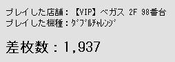 2010y04m03d_170456640.jpg