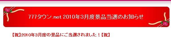 2010y04m13d_203434828.jpg