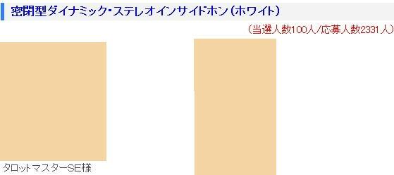2010y04m13d_203508000.jpg