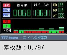 2010y04m19d_183407828.jpg