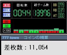 2010y04m19d_191101359.jpg