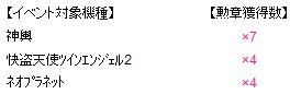 2010y04m19d_191149328.jpg