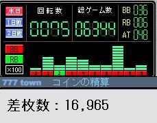 2010y04m29d_082727328.jpg