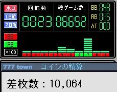 2010y04m30d_015436312.jpg