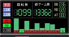 2010y05m10d_203010937.jpg