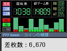 2010y05m16d_175606140.jpg
