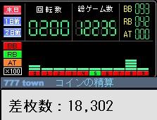 2010y07m12d_180710062.jpg