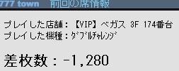 2010y07m18d_053752000.jpg