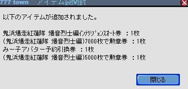 2010y08m29d_222926656.jpg
