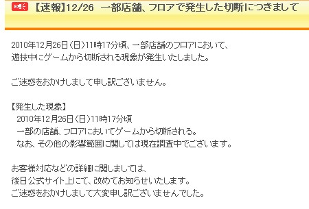 2010y12m26d_211044203.jpg