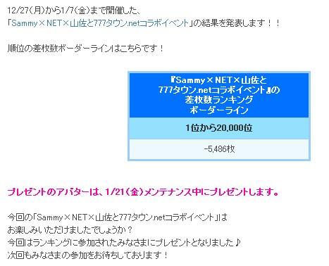 2011y01m22d_101649375.jpg