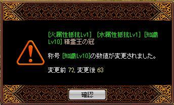 7月7日(木)金色の再構成魔法書結果