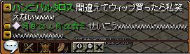 にゃんにゃんが攻撃速度インフィニティテイル1に挑戦!