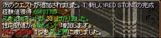 天上秘密報酬が少なくなって来ました^^;(9月21日(水))