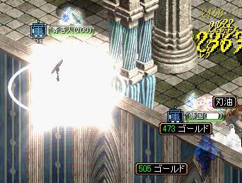 ウィザ-ド狩り記録・海の神殿B3(レベル200達成!)
