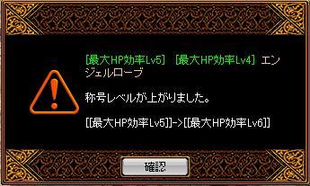 崇高さんの神品再構成!