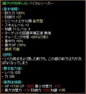 1月31日(火)呪われたHPバイタルシ-カ-再構成代行!