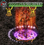 悪魔レベル784