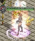 祝!レベル800達成!