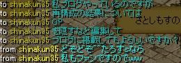 ファンです!from shinakun35さん