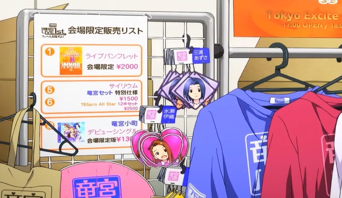 animasu131.jpg