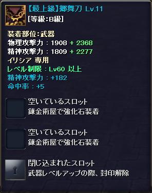 20110330014649.jpg