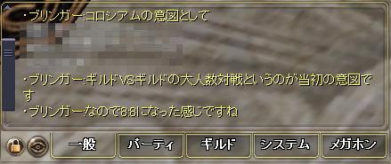 20110403012946.jpg