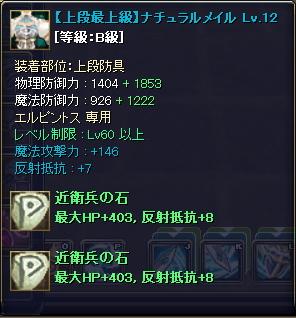 20110520004627.jpg