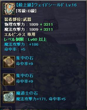 20110530004402.jpg