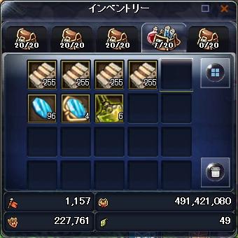 20110615025343.jpg