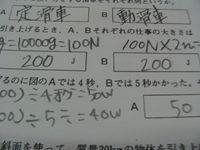 IMG_5332_R.jpg