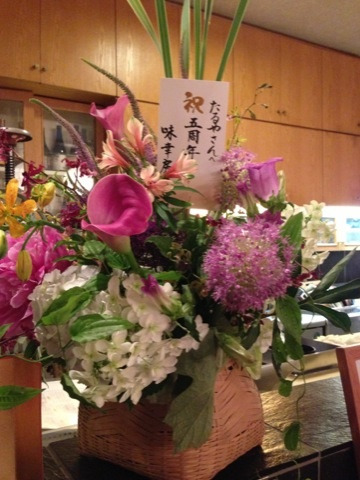 image_20130613192532.jpg