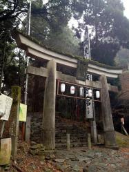 高良山入り口