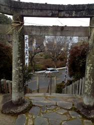 高樹神社2
