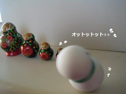 IMG_3050_convert_20141122202116.jpg
