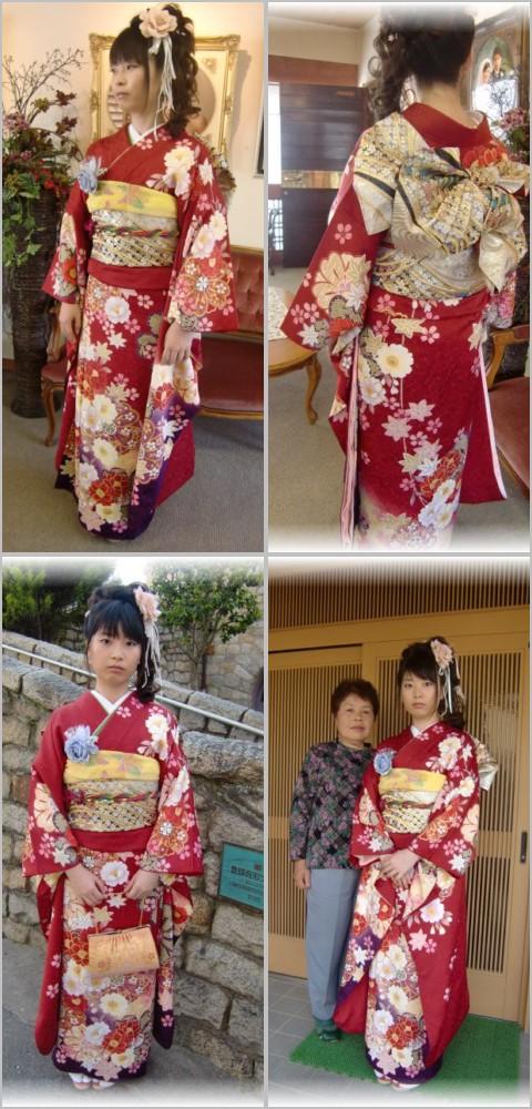chihiromaedori2.jpg